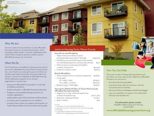 AHC-brochure